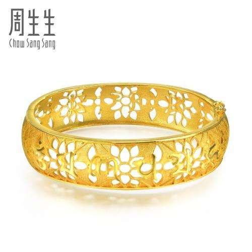 深圳周生生黄金回收